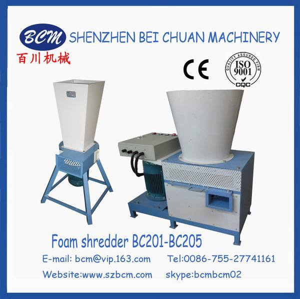 Pillow Cushion Foam Shredder (BC203)