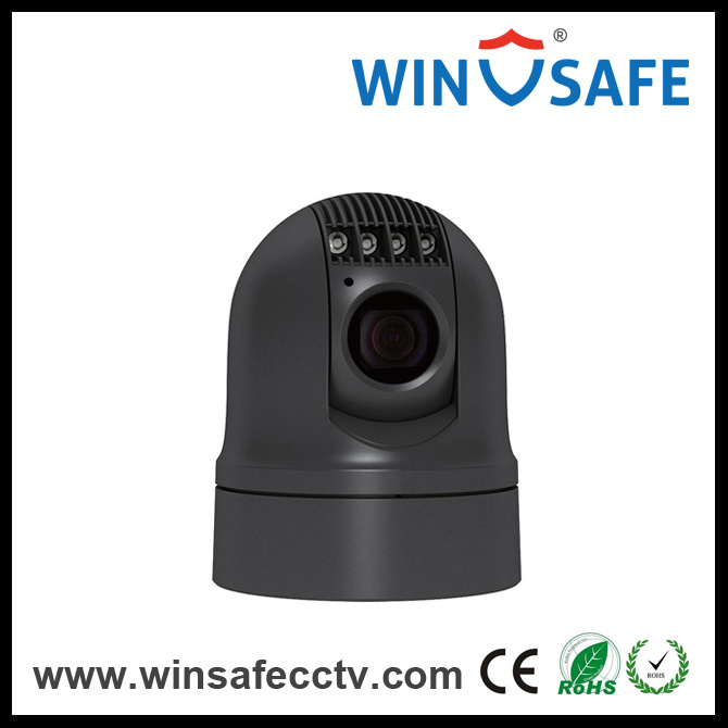 CCTV Camera Suppplier Mini Vehicle IR Rugged PTZ Cameras