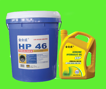 High Duty Diesel Engine Oil