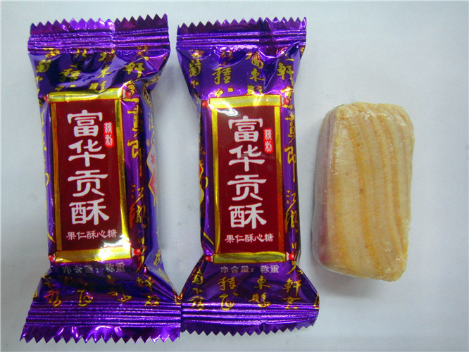 Fuhua Crispy Peanut Candy