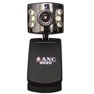 VIMICRO ZC0302 USB DRIVER CAMERA DOWNLOAD PC