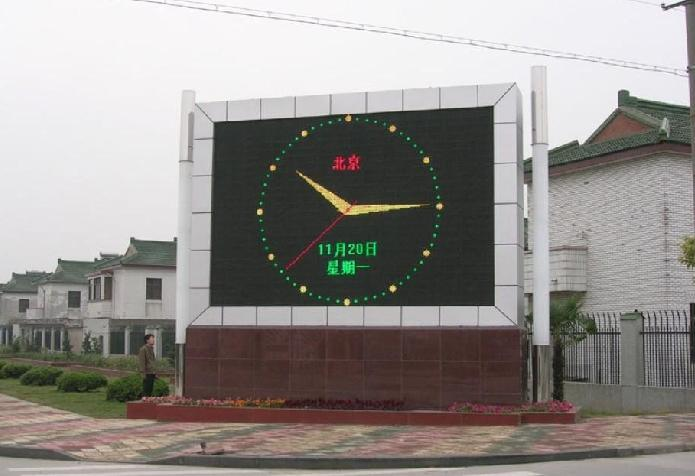 Led Screen Size P20 Big Size Outdoor Led