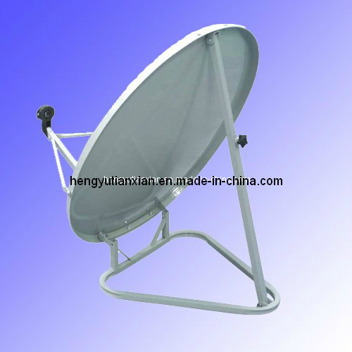 High Quality Ku Band 45mm Satellite Antenna Dish
