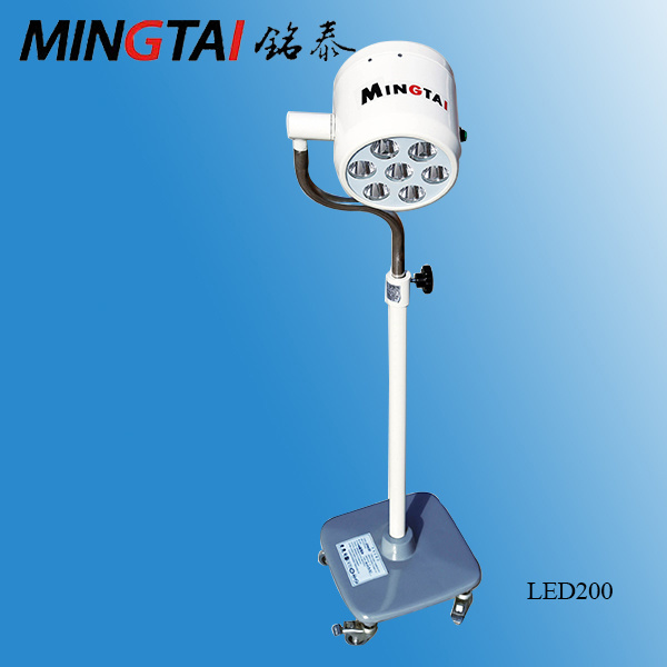 Mobile Operating Light LED200 (single port model)