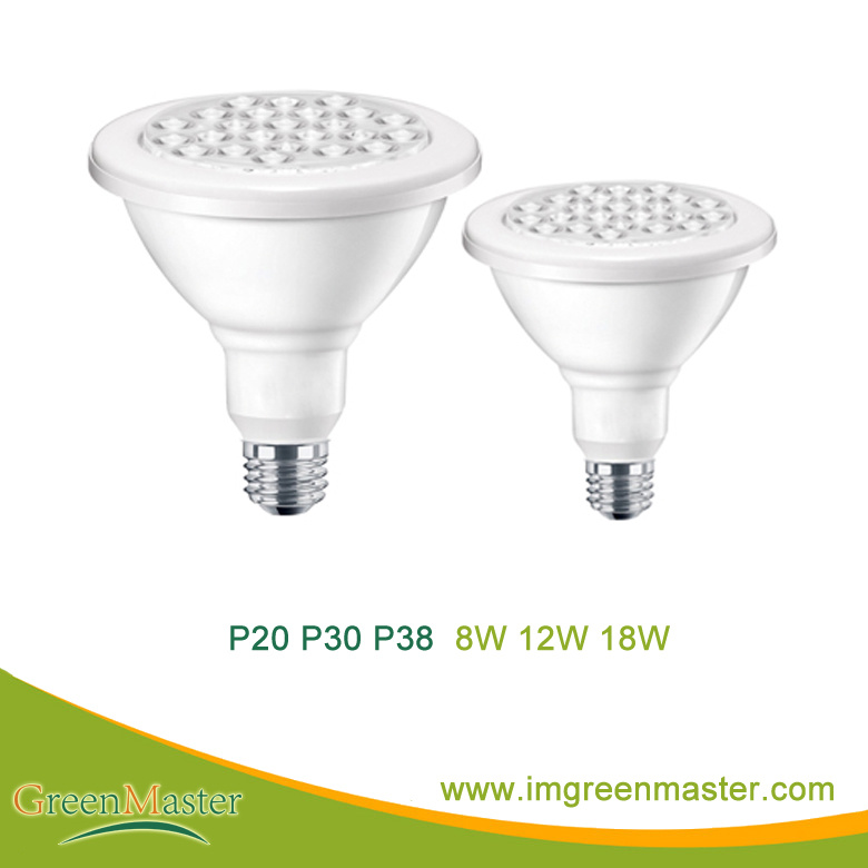 E27 LED Spot Light