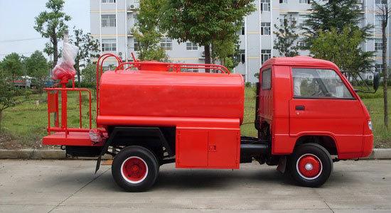 1500liters 4X2 Forland Mini Foam Fire Truck