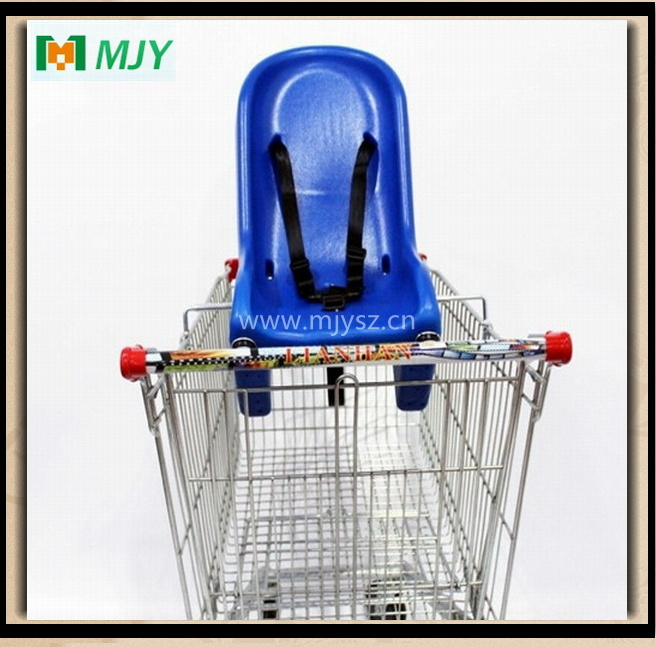 180 Liters Supermarket Shopping Trolley with Soft Baby Seat Mjy-180b-S