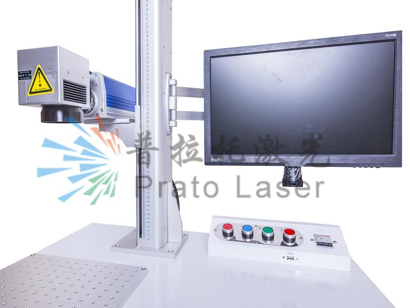 10W 20W 30 Watt Mopa Fiber Laser Marking Machine