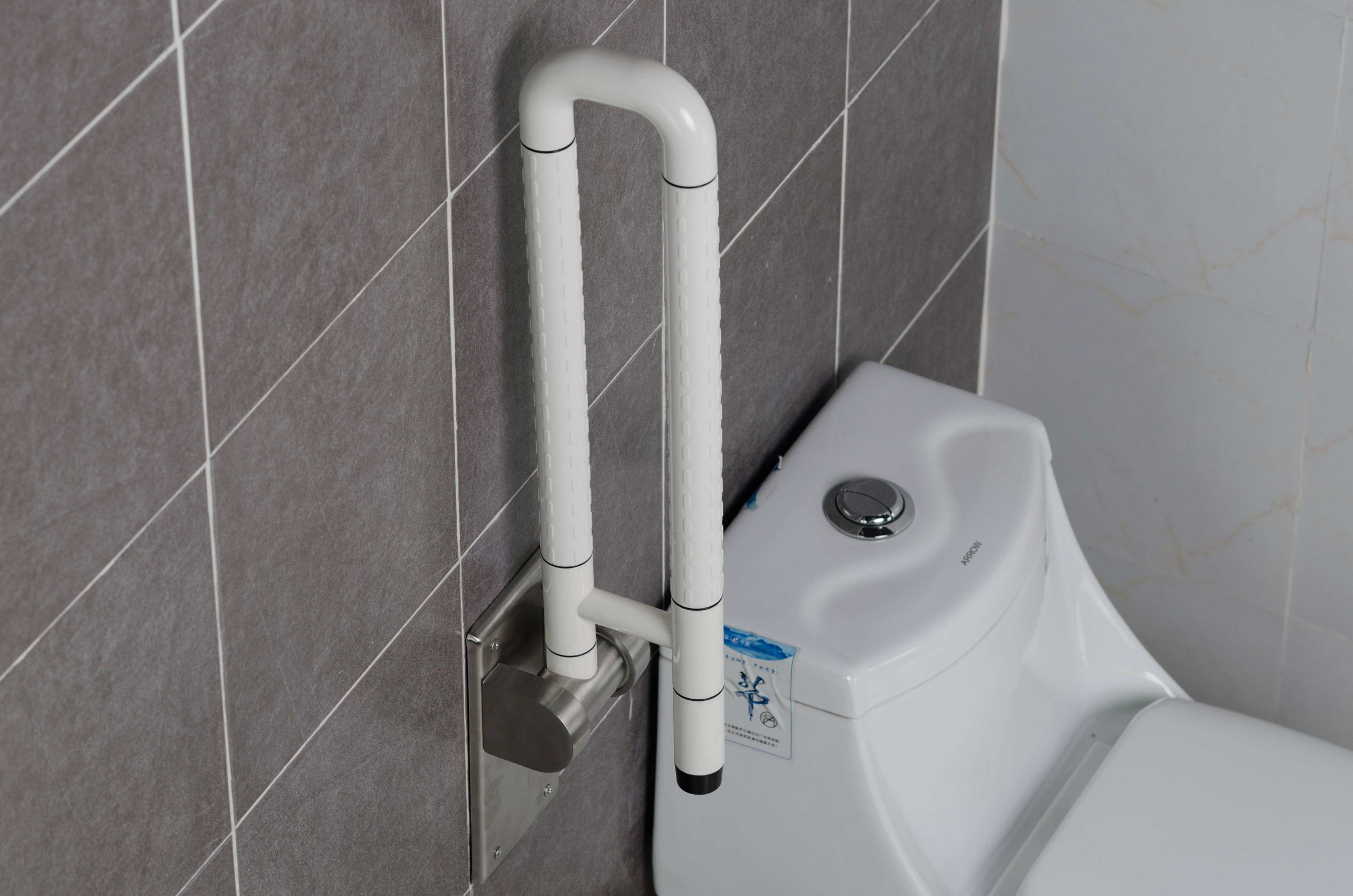 Antibacterial Swing up Grab Bar