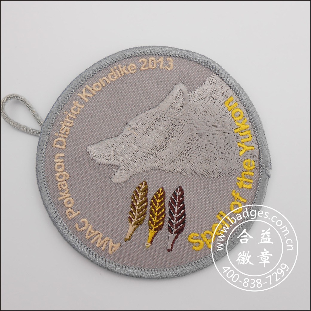 Embroidery Badge, Soft Emblem, Badge Manufacturers (GZHY-KA-089)