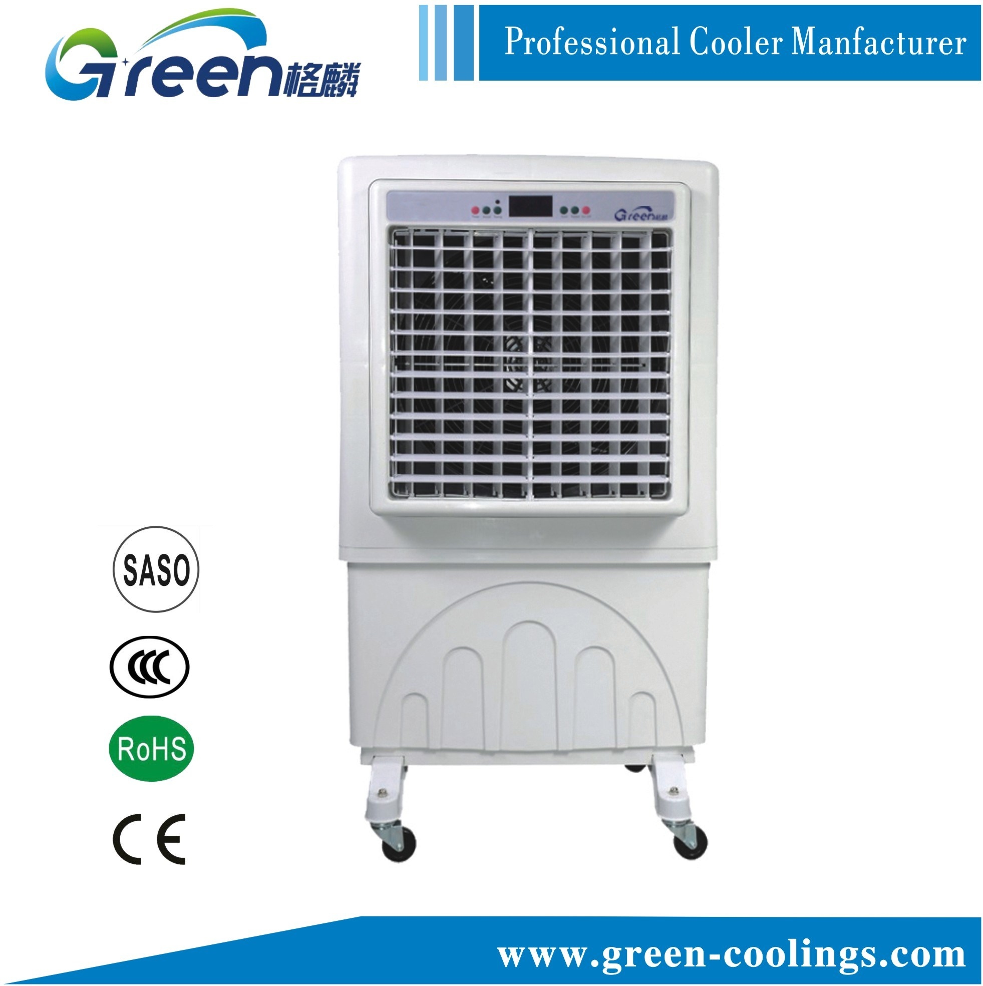 Portable Air Cooler Gl07-ZY13A