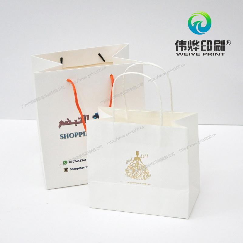 Bag with Ribbons, Silver Hot Foil Printing and Glossy Lamination