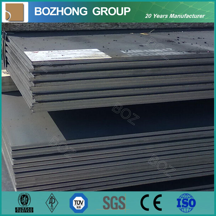 Hot Rolled Wear Resistant Steel Plate
