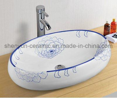 Wash Basin Bathroom Wash Sinks (MG-0045)