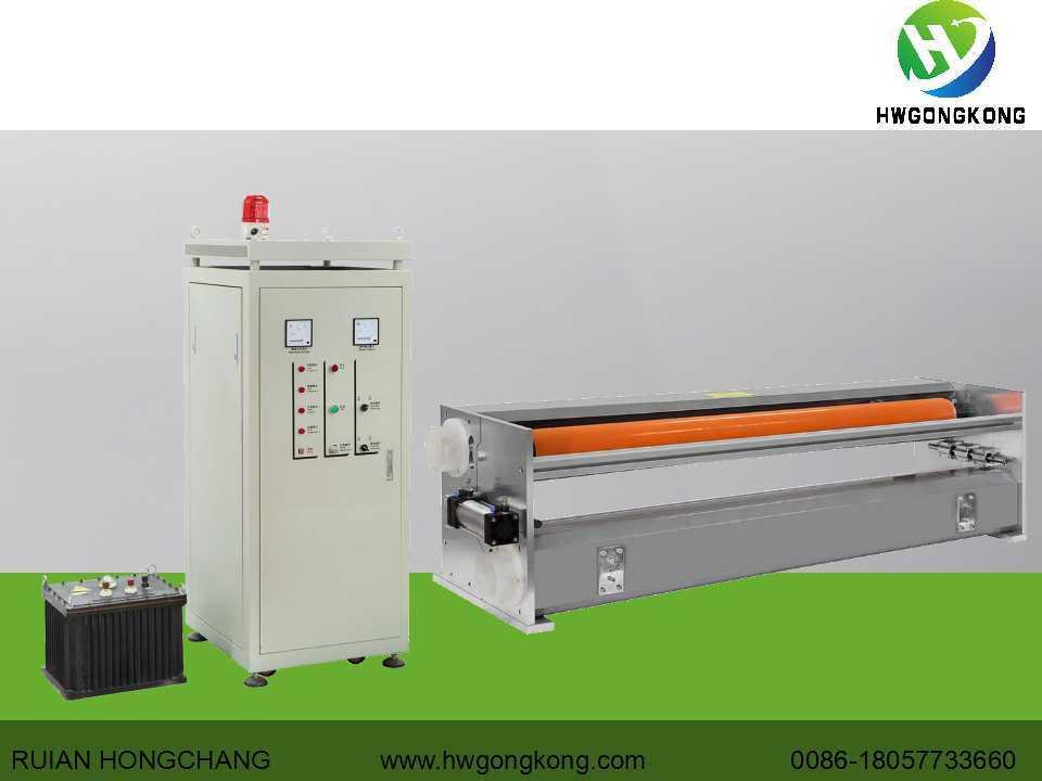 Surface Corona Treating Machine for Film Printing Machine (HW3015 15kw)