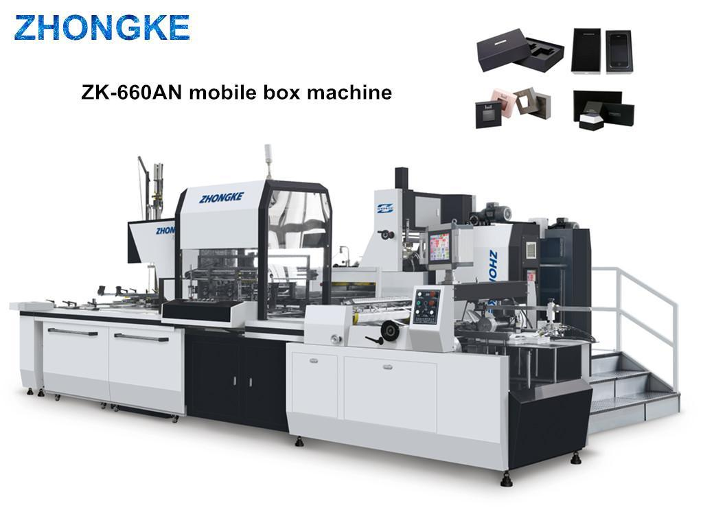 Automatic Paper Box Making Machine (ZK-660AN)