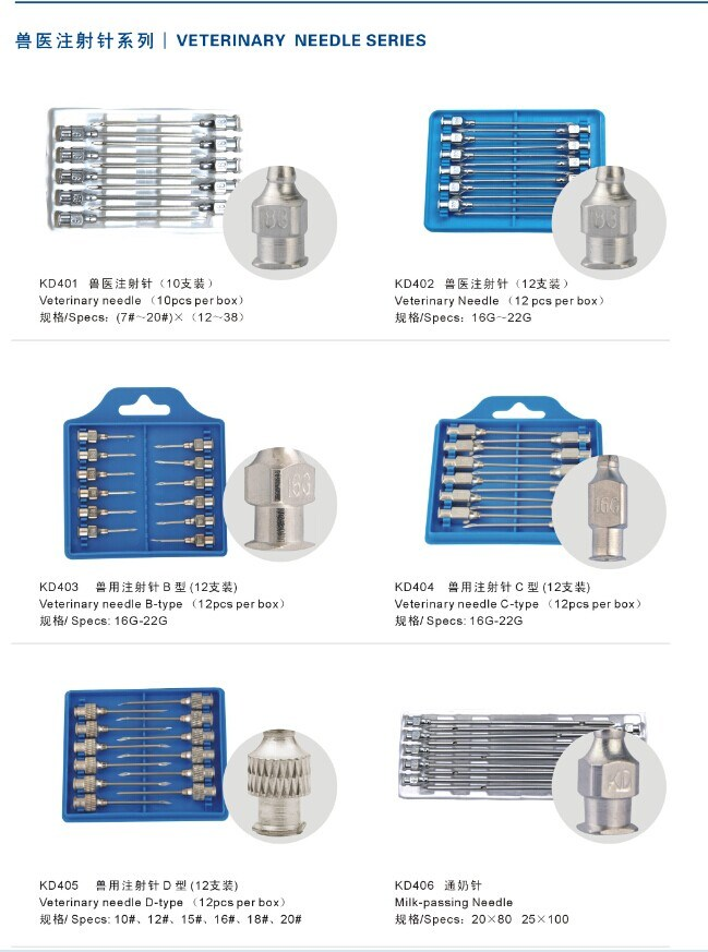Factory Outlet High Quality Veterinary Needle Kd402