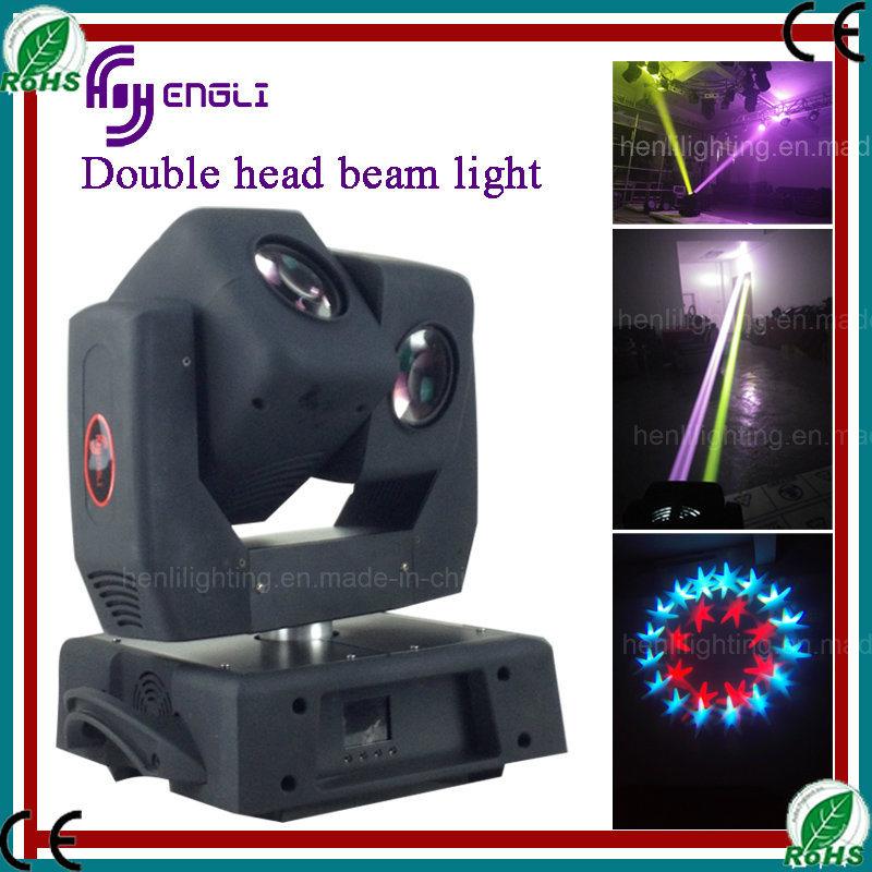 300W Double Head Beam Moving Head Stage Lighting (HL-300BM)