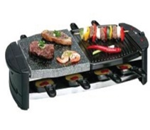 Electric Grill My-5201