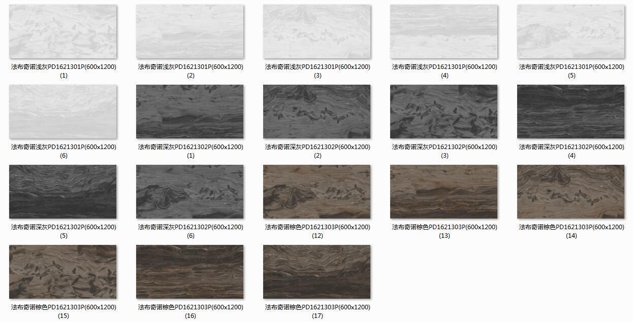 Interior Design Full Body Glazed Tile in Canada (PD1621302P)