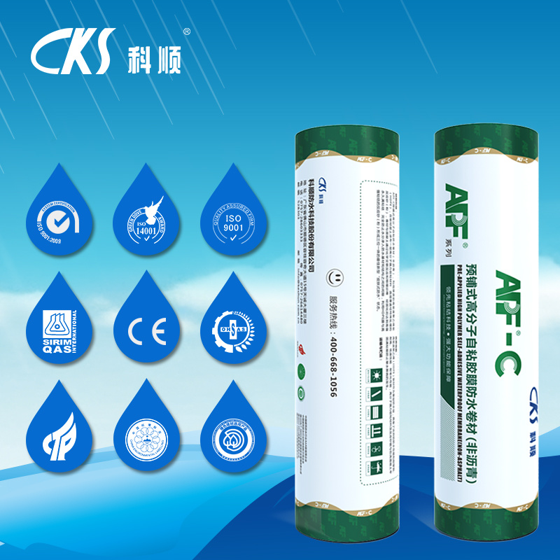 Pre-Applied/Wet-Applied Self-Adhesive HDPE/EVA Waterproof Membrane with Puncture Resistance