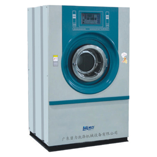 Sgx Oil Dry Cleaning Machine