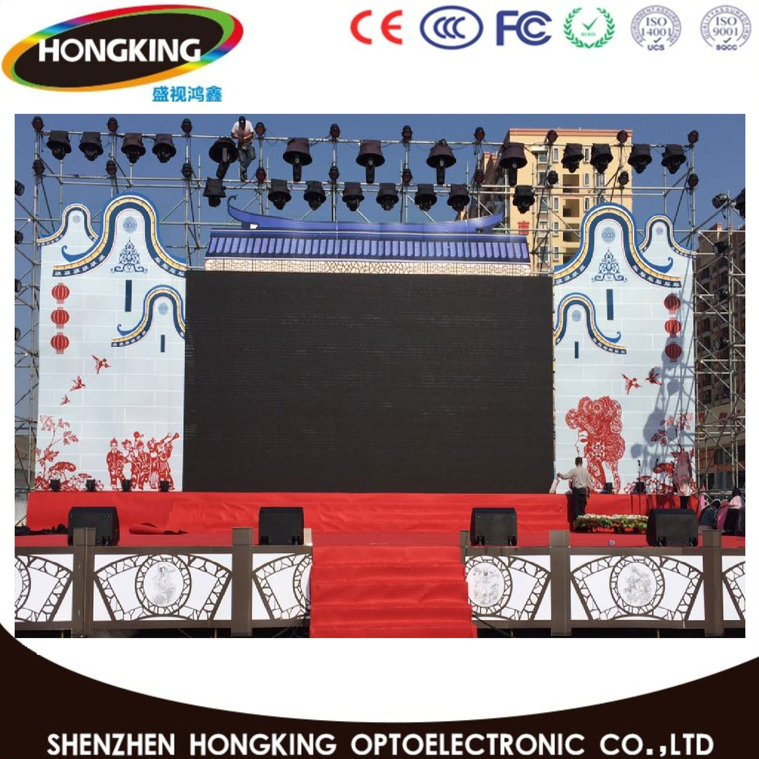 Hot Sale P4.81 Full Color LED Display LED Video Wall