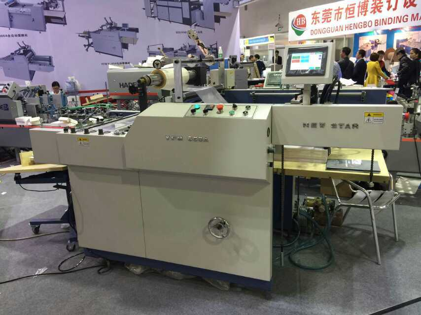 Wenzhou Yfma-650/800 Automatic Laminating Machine, A3 Laminator with Ce Standard