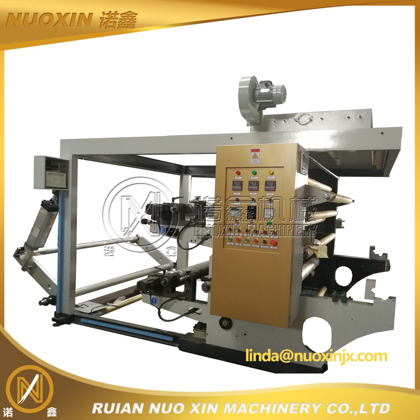 2 Color Kraft Paper Flexographic Printing Machine