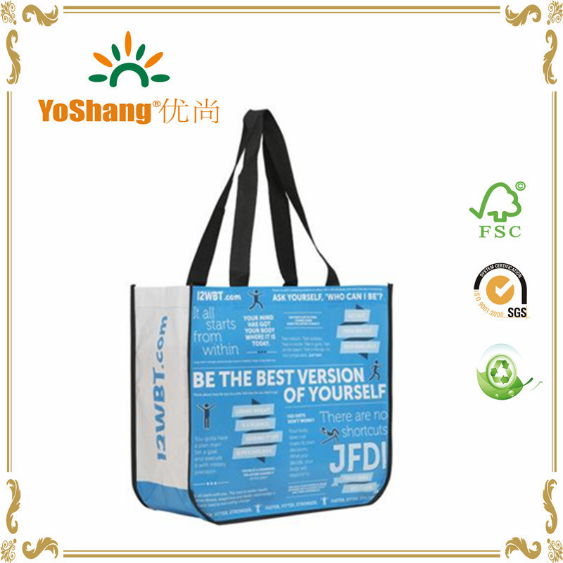 High Quality Fashion Custom Promotional Lululemon Non Woven with Laminated Shopping Bag