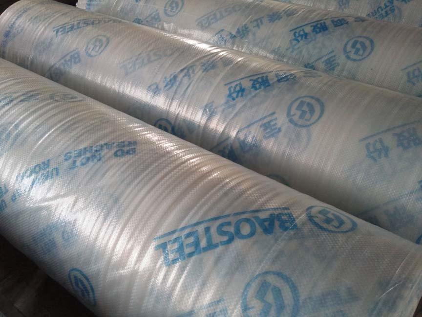 Vci Polypropylene Metal Wrap (SF)