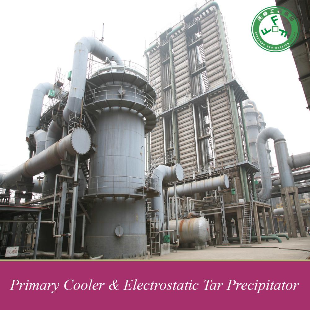 Primary Cooler and Electrostatic Tar Precipitator (QF-COGPCESP)