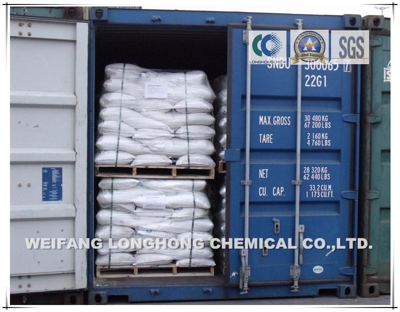 Magnesium Sulphate Hepta / Chemical Fertilizer Magnesium / Aquaculture Addtive