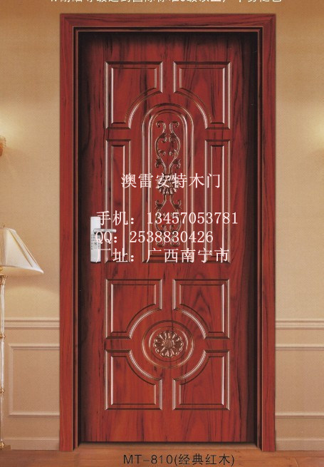 China wooden door with flower design wooden door hd 008 for Door design hd photo