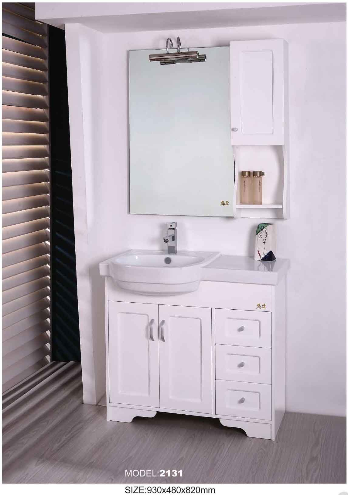 Armário de banheiro da mobília do banheiro da vaidade do PVC (2131) –Armário  -> Armario Para Banheiro Pvc