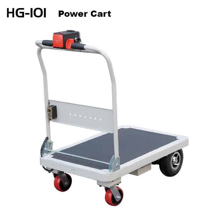 China Hand Trolley Hg 101 China Hand Trolley Powered