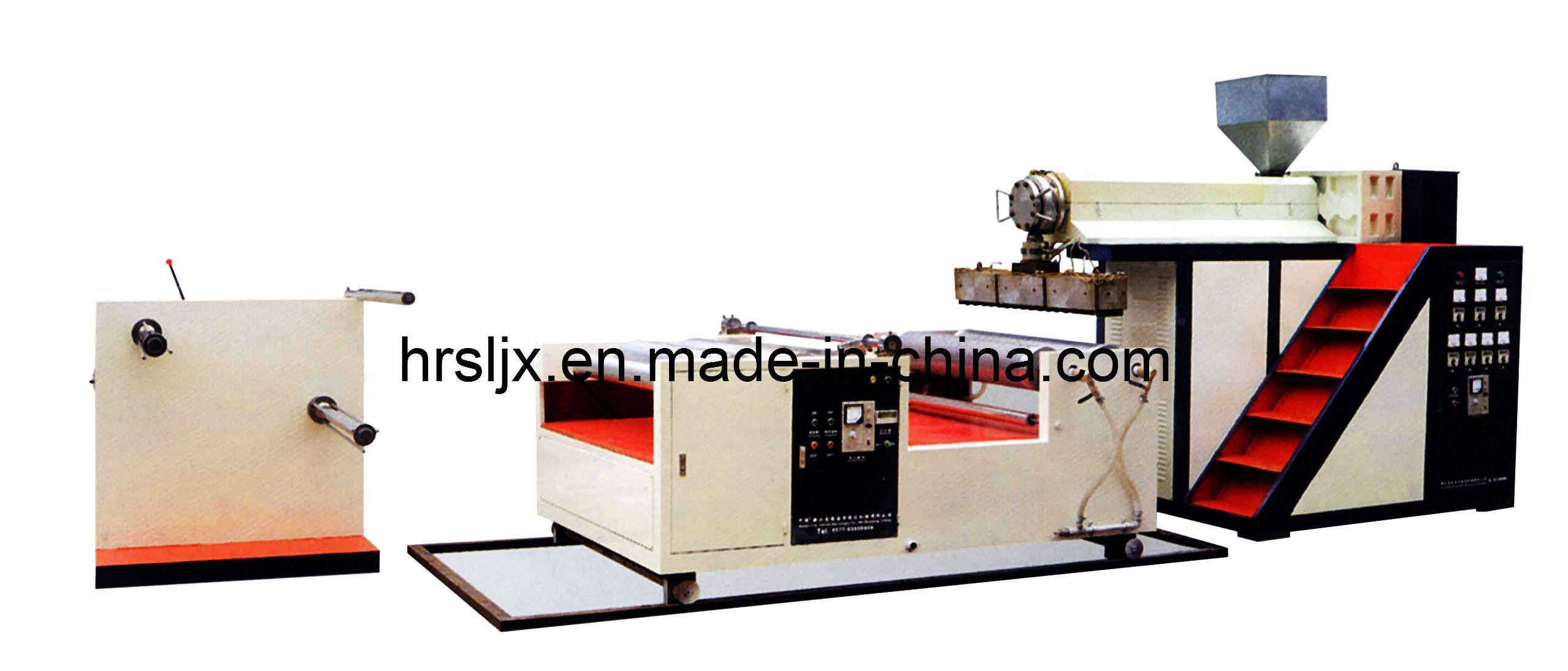 Air Bubble Film Making Machine (QPE Series)
