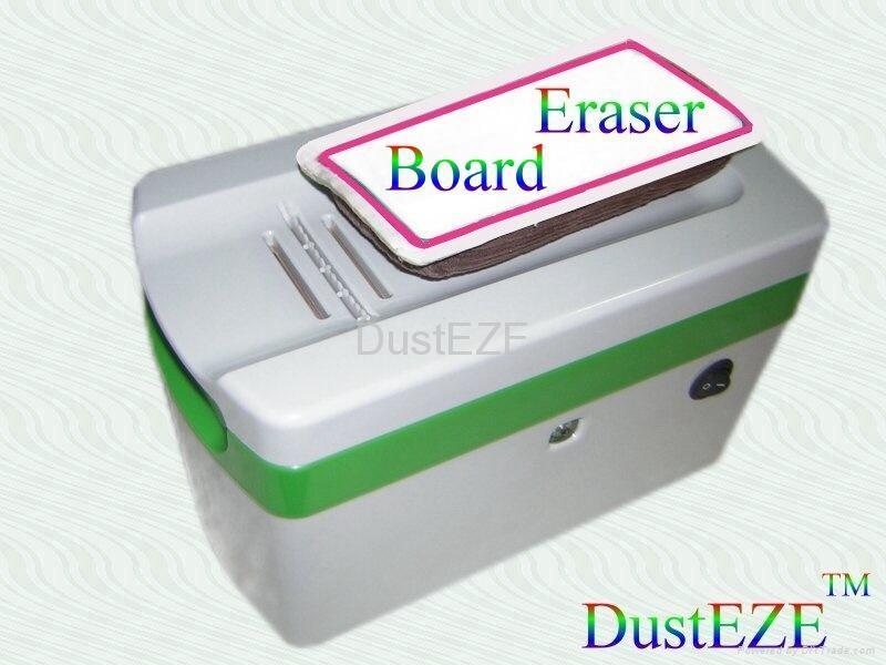 chalkboard eraser cleaning machine