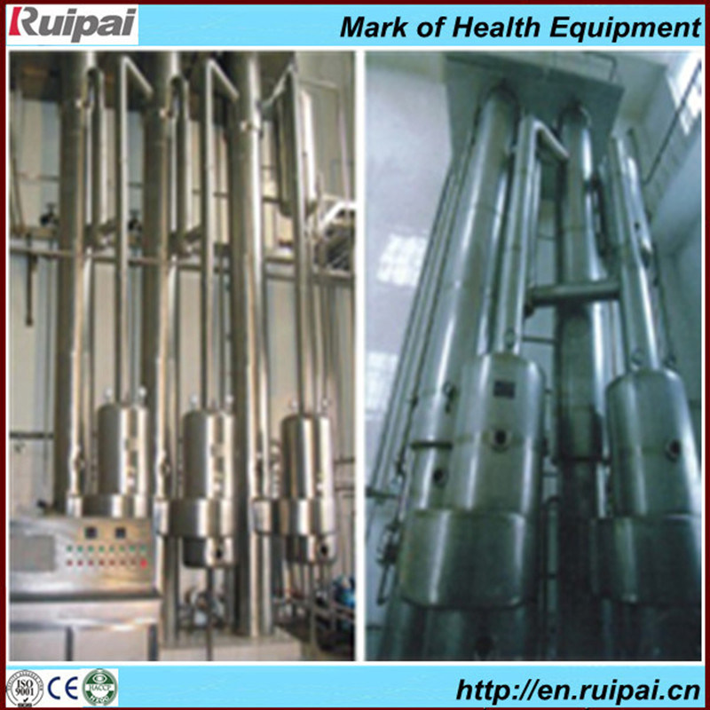 High Effecient Falling Film Evaporator