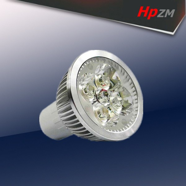 AC220V LED Spot Light (LED-C12001)