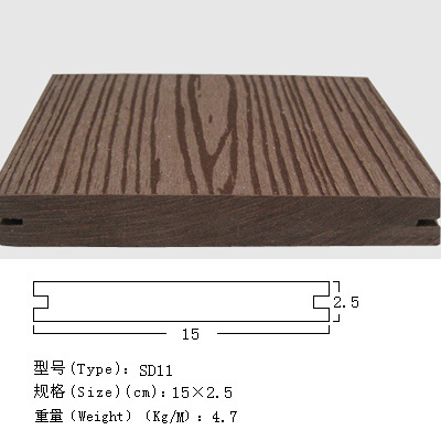 China solid wpc decking wpc deck composite decking for Wpc decking