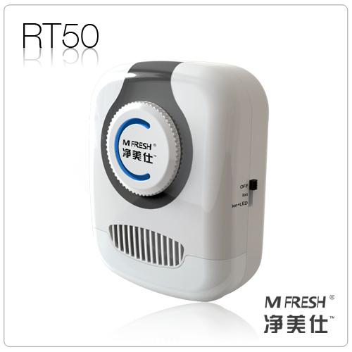 Mfresh Rt50 Plug-in Ionizer+Ozonator