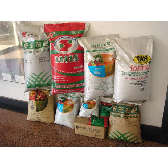 China microbial organic fertilizer danlu brand china for Organic soil brands