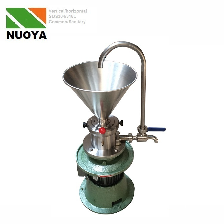 Jm Series Stainless Steel Colloid Mill Machine