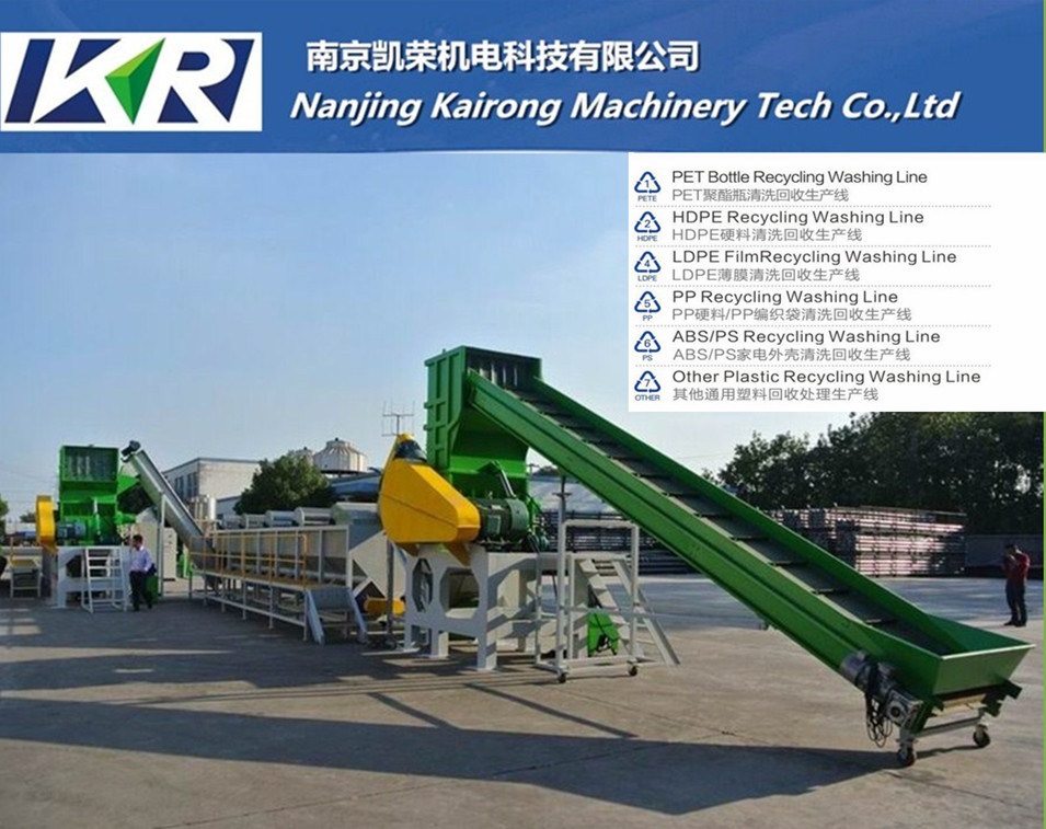 Waste Pet Plastic Bottle, Flakes Washing Recycling Line, Plastic Recycling Machine