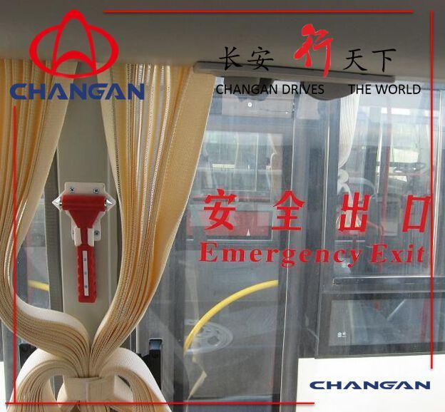 Changan Coaster Bus Minibus 15-30 Seats Diesel Low Price