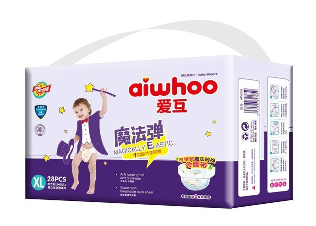 Disposable Nappy Change Diaper for Baby