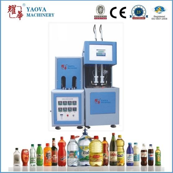 2L Pet Bottle Plastic Machinery of Semi Automatic Blow Moulding Machine