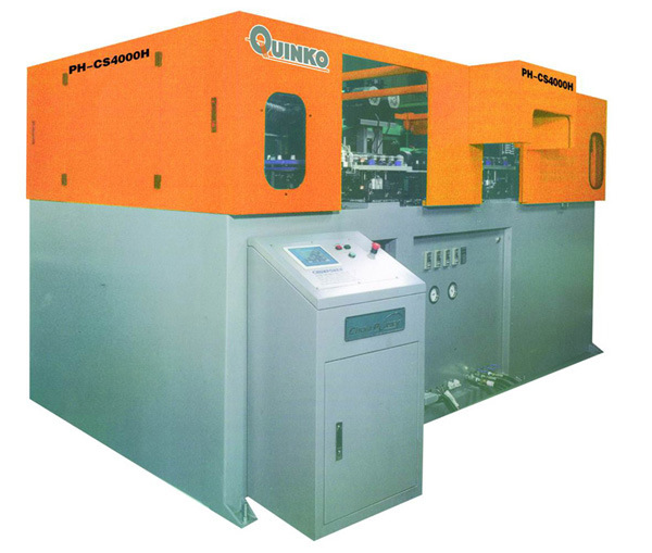 Hot Fill Pet Stretch Blow Moulding Machine (PN-CS4000H)