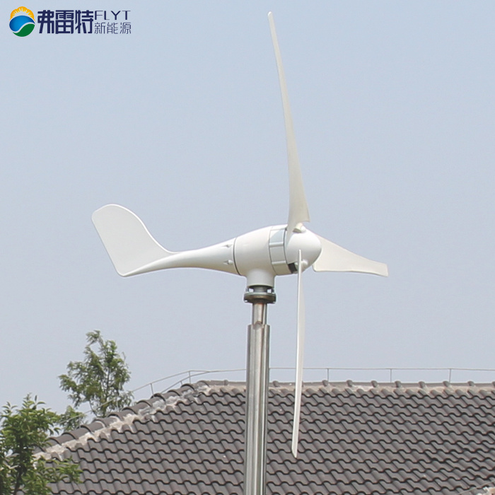 500W 12V Wind Turbine Wind Generator with Charge Controller